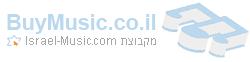 קונים מוזיקה ישראלית